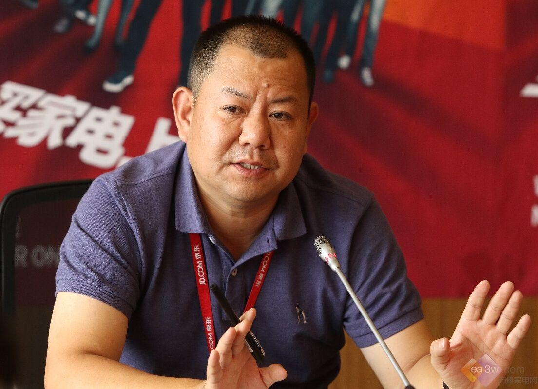 京东总裁_京东集团副总裁 家电事业部总裁闫小兵