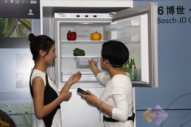 博世家电联合京东发布首款定制冰箱
