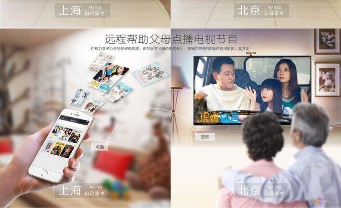 重庆创维售后电话最佳智能电视盒子, 一家人的选择