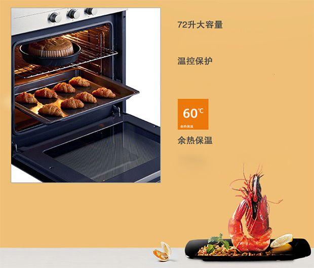 72L大容量 西门子嵌入式电烤箱国美钜惠4899