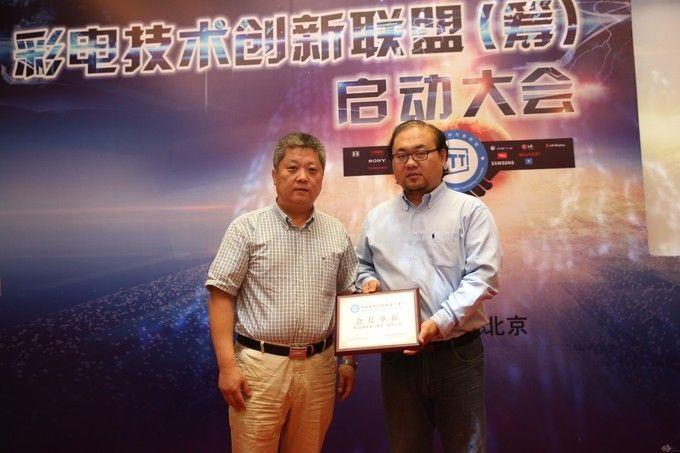 """TCL全生态HDR为HDR技术进阶""""导航"""""""