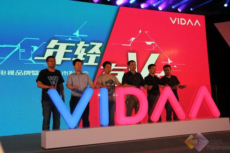 海信发布VIDAA互联网电视 六大疑问解读