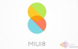 MIUI 8 ������������ ���������