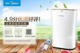 智能更省心!美的家用空气净化器C46热卖
