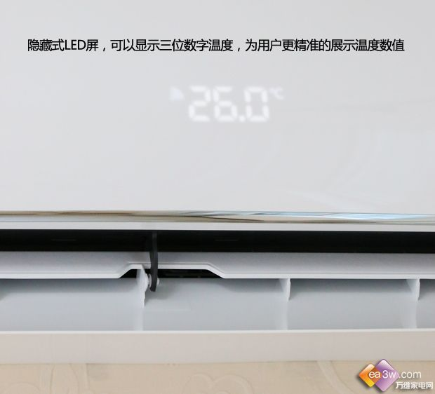 海信(Hisense)KFR-35GW/A8Q300N-A2(1P45)欧洲杯纪念款小炫风空调是一款二级能效的节能产品,在使用过程中势必有着出色的节能表现,所以在接下来的测试中,万维家电网会将它的独有之处,一一为大家展示。
