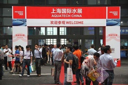 大地御泉亮相2016上海国际水展
