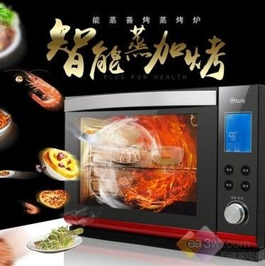 澳斯威尔电蒸炉为您做好每一顿家常便饭