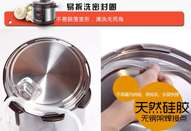 一锅双胆 美的(Midea)电压力锅仅售299