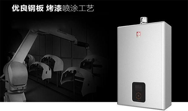 下单送电饭煲 樱花燃气热水器京东仅售4299