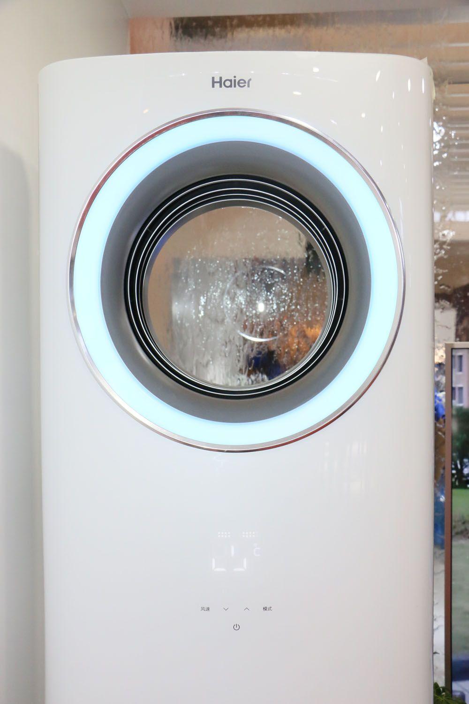 海尔空调2016SINOCES打造智慧客厅