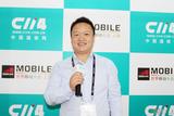刘伯斌:用技术帮助网优行业持续焕发活力