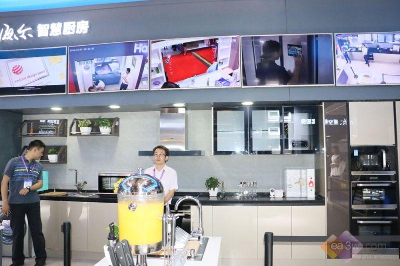 聚焦2016 SINOCES:海尔智慧厨房系统亮相