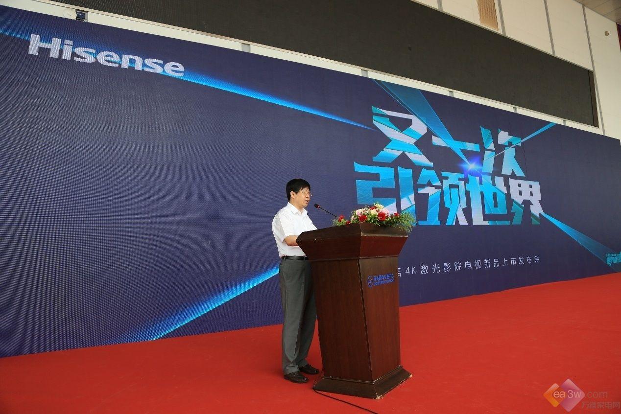 海信发布4K激光电视 或将淘汰75到88英寸平板