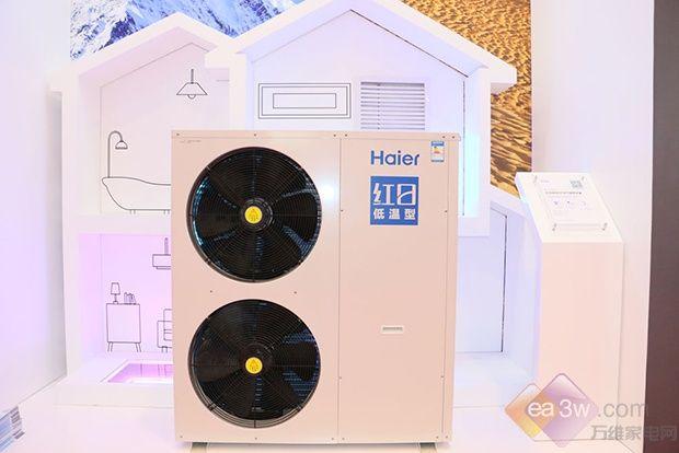 海尔红日系列空气能热水器亮相SINOCES