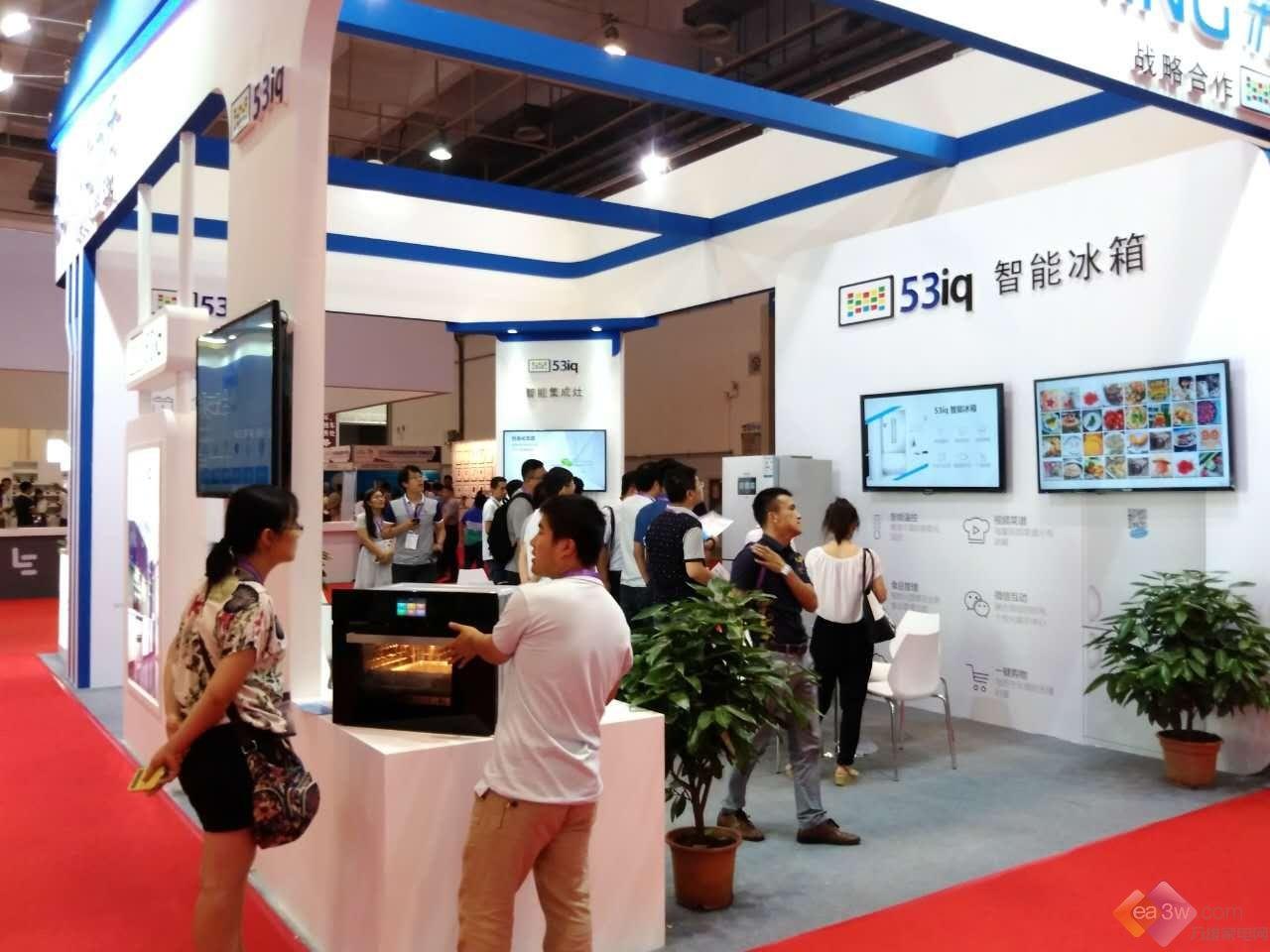 青岛国际消费电子展趋势智能助力新消费升级