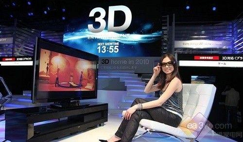 索尼将在2010年推3D液晶电视