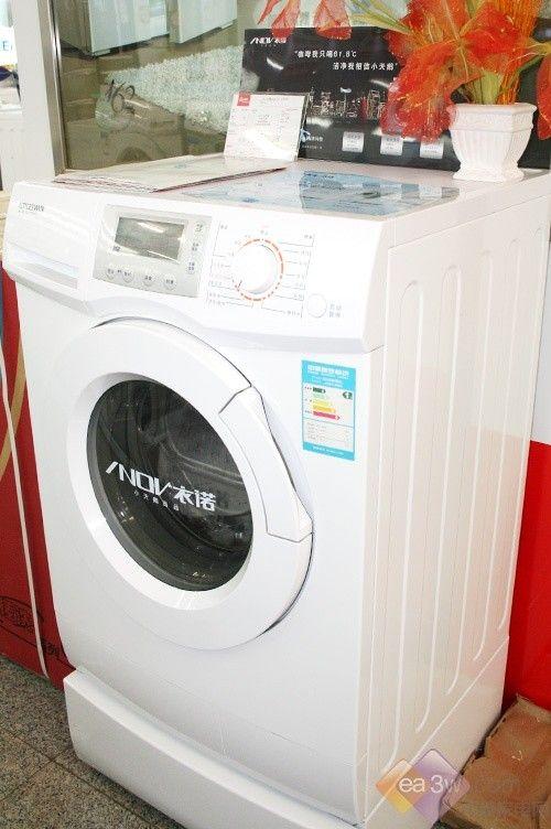 """超高洗净比""""衣诺""""系列滚筒洗衣机—xqg70-1008c"""