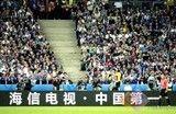 跻身一流品牌 海信欧洲杯品牌效益结果公布