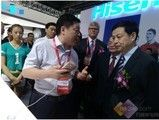 中国电信集团董事长杨杰海信展区给好评