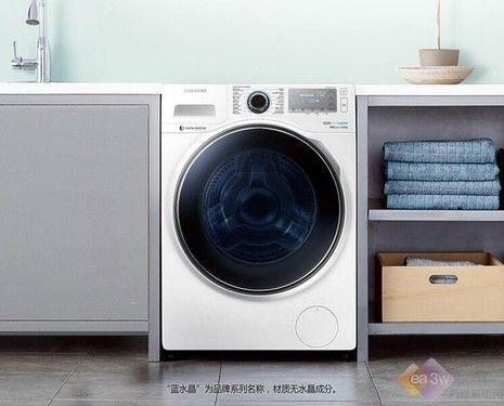 冷水洗涤更给力 三星蓝水晶系列节能洗护