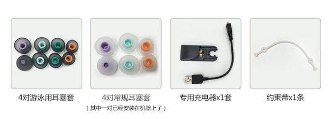 适合夏天佩戴的智能产品---运动耳机篇