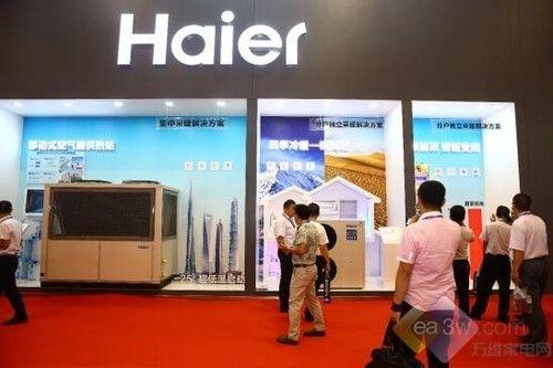 海尔空气源热泵入选热泵行业年度十大品牌