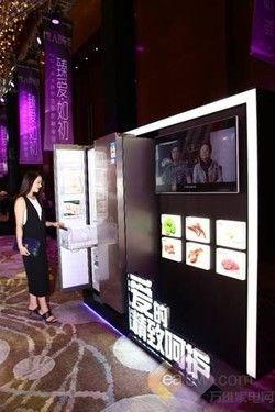 卡萨帝冰箱创90°全景抽屉成行业革命性发明