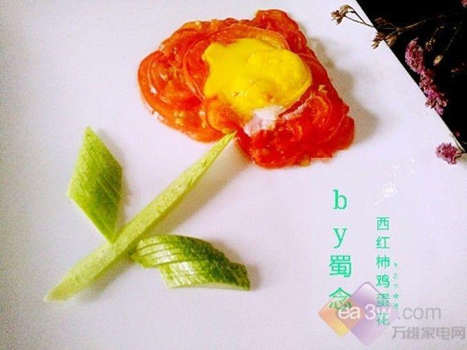 奥运揭幕战打响,西红柿炒蛋来点赞!