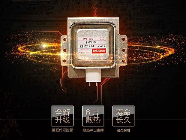 明星单品 美的(Midea)微波炉低价沸腾815