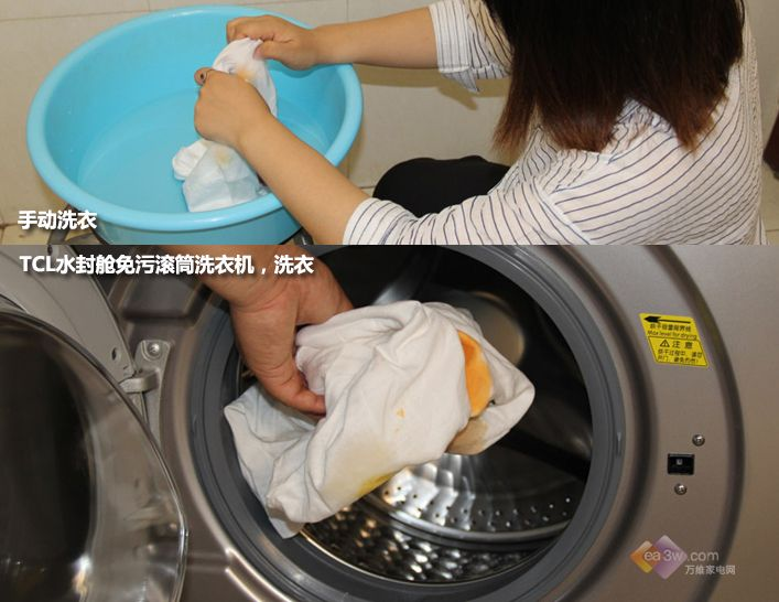 """""""免污""""洗衣真干净!TCL免污滚筒洗衣机试用"""