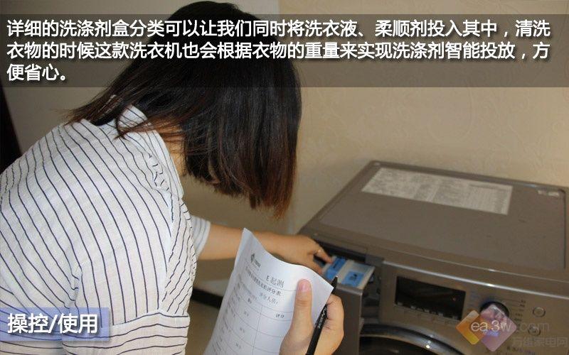 重庆三星洗衣机维修操作