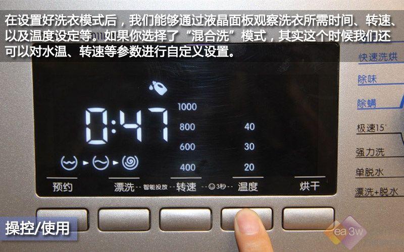 重庆三星维修电话公司