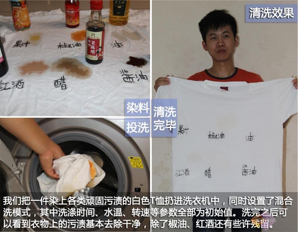 重庆三星洗衣机维修清洗效果