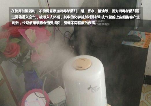加湿器能放杀菌剂吗?使用加湿器的那点事