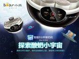 微电脑定时 小熊纳豆酸奶机京东仅售139