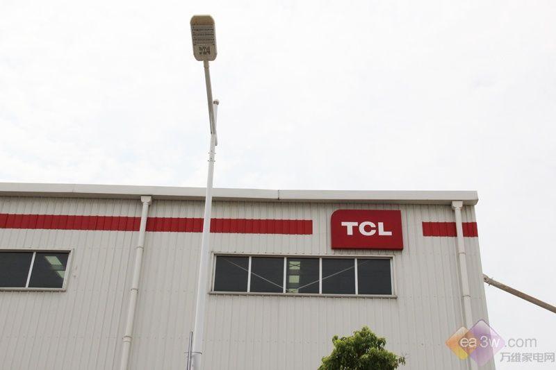 精品是如何炼成的 探秘TCL一线冰洗工厂