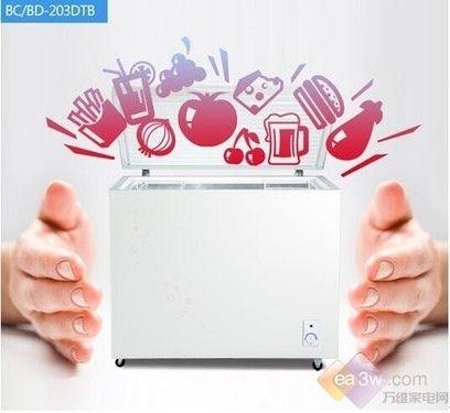 消费者品牌意识提升 美菱冰柜市场走俏
