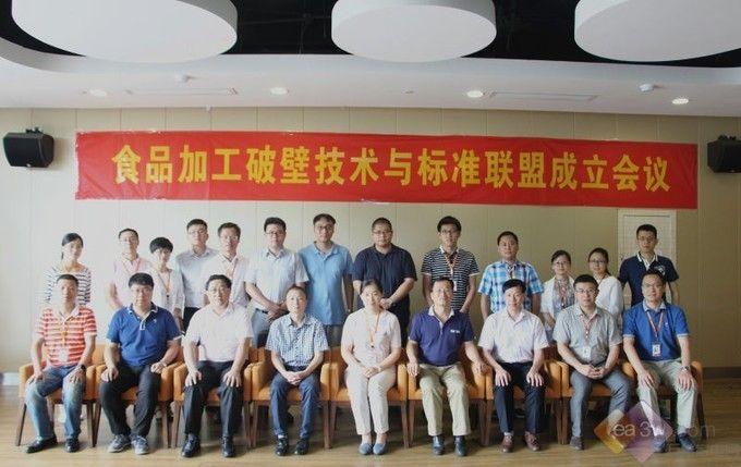 九阳组建联盟引领破壁技术发展与标准制订