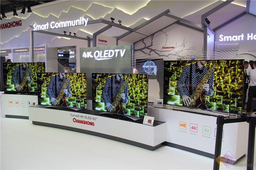 重庆长虹电视维修8K电视与OLED电视齐登场