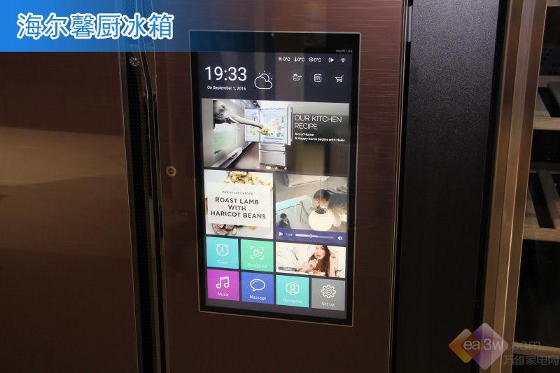 IFA 2016抢先速评:海尔馨厨冰箱创建跨界生态