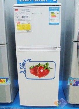 高效节能 新飞冰箱国美狂促仅售1550元