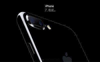 3 ���� ������ iPhone 7 �� Apple Watch 2 ��һ��