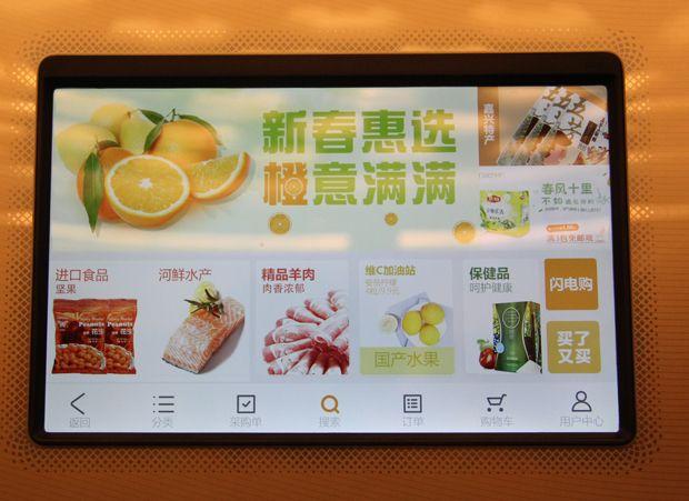 大品牌智能冰箱接受度低 市场渗透遭遇瓶颈