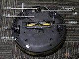 规划清扫不乱跑 浦桑尼克780TS扫地机评测