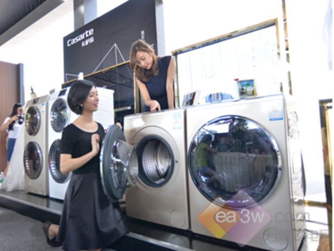 大国工匠:卡萨帝洗衣机寻遇蜀道匠心