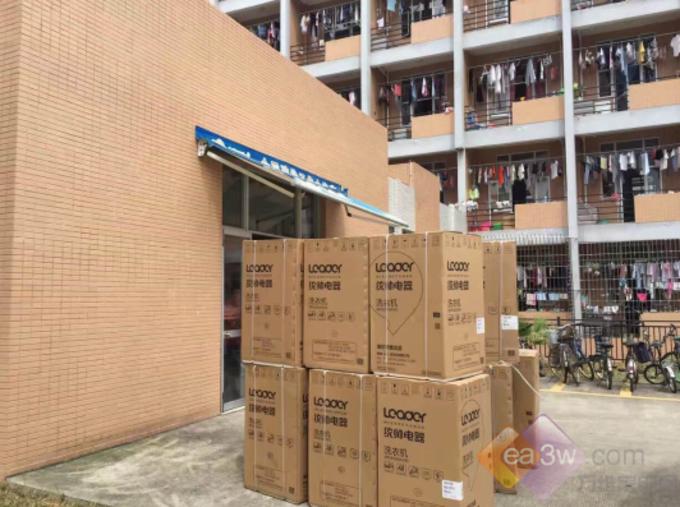 """统帅生态圈并轨高校掀起洗衣机""""众筹热"""""""