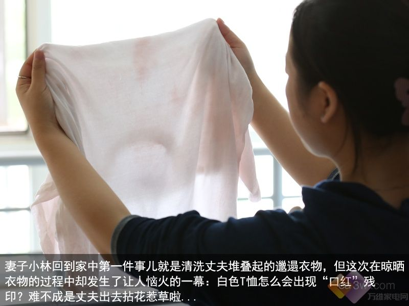 """污""""染源""""揭秘:为何白衣洗完水就变红?"""