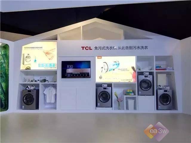 畅想创逸生活 tcl冰箱洗衣机树行业新标准