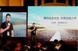 刘江峰发酷派内部信,发力改革求发展