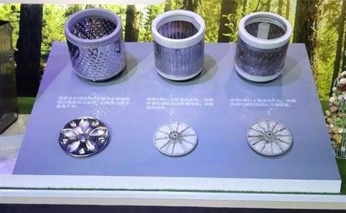 滚筒洗衣机的内筒底部铝制支撑三角架长期置于内外桶